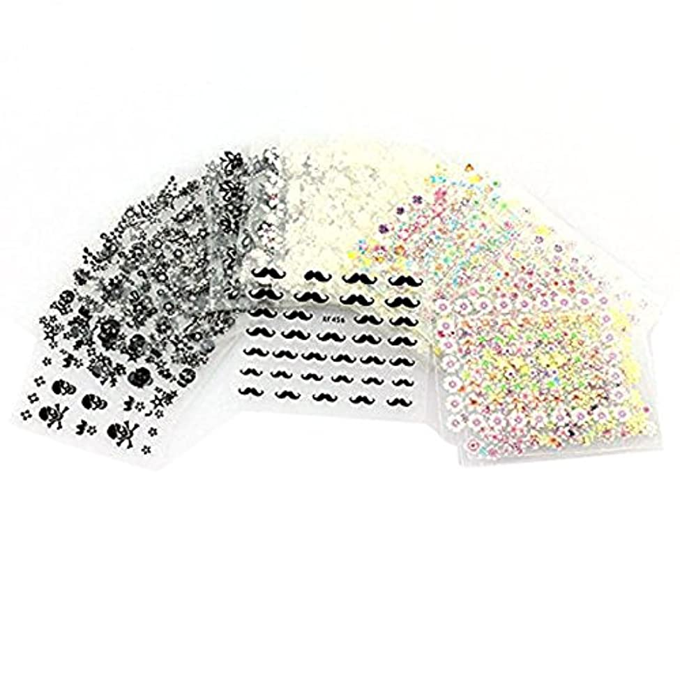 ながらラップトップ問題ROSENICE ネイルアート ステッカー デカール 50枚(混合色)