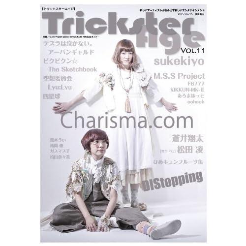 Trickster Age Vol.11 (ロマンアルバム)