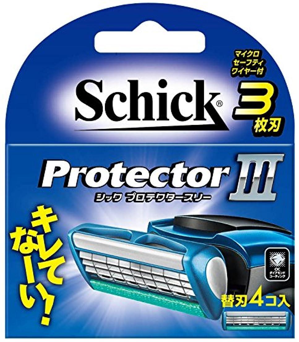 カウントマイクロ批判的シック Schick プロテクタースリー 3枚刃 替刃 (4コ入)