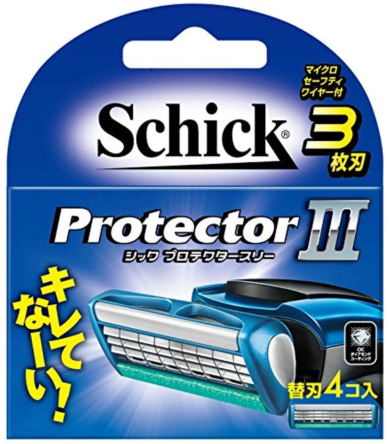 シルク兵隊正当なシック プロテクタースリー 替刃 (4コ入)