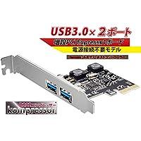 エアリア D202 Kompressor PCI Express x1接続 Renesasチップ搭載 USB3.0 外部2ポート SD-PEU3RB-2L