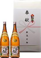 まさか酒店 奉献酒 印字熨斗タイプ 地鎮祭 起工式 日本酒