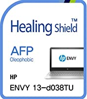 Healingshield スキンシール液晶保護フィルム Oleophobic AFP Clear Film for Hp Laptop Envy 13-D038TU