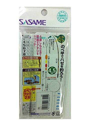 ささめ針(SASAME) H-617 ハゼ4連シモリ 4.5m 6 1