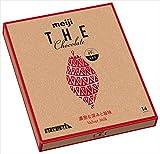 明治 ザ・チョコレート濃密な深みと旨みベルベットミルクBOX 70g×5箱