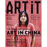 ART iT (アートイット) 2006年 01月号