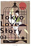 Tokyo Love Story〈03〉