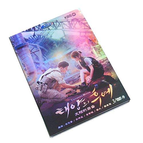 太陽の末裔 韓国ドラマ 全16話 BOX