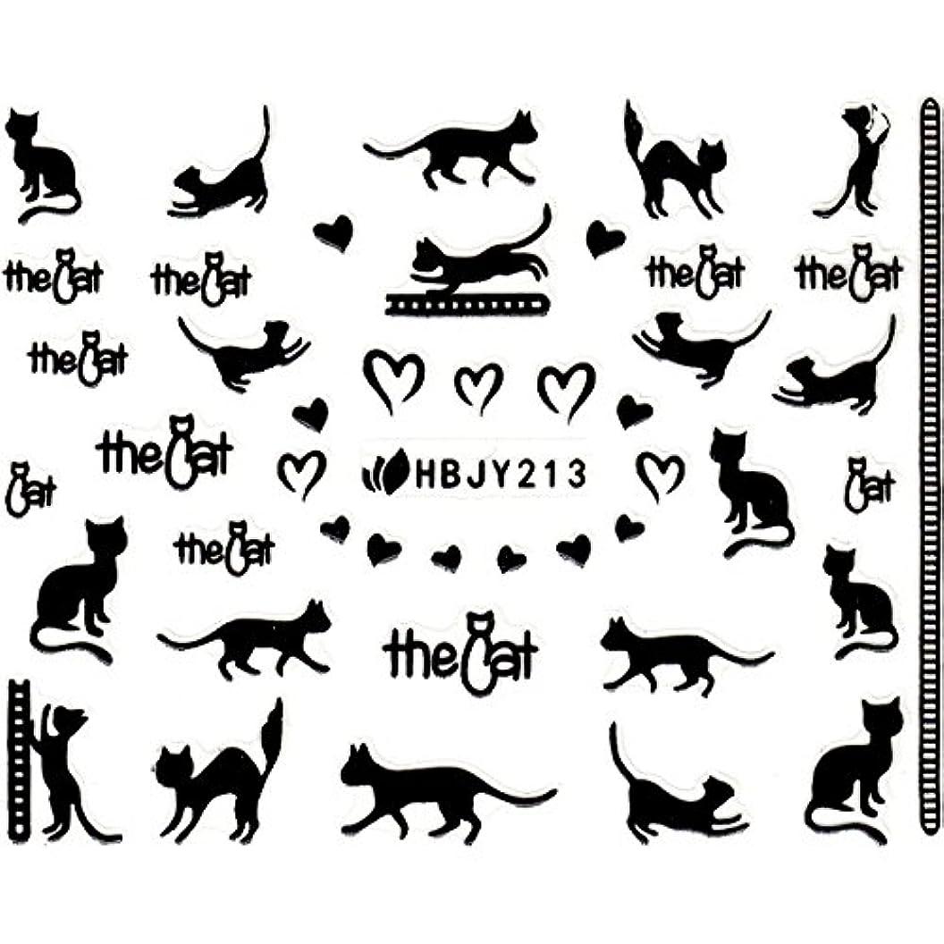 上流の呼吸するチャーミングネイルシール ねこ 猫 黒猫 クロネコ 選べる12種類 (ブラックNB, 02)