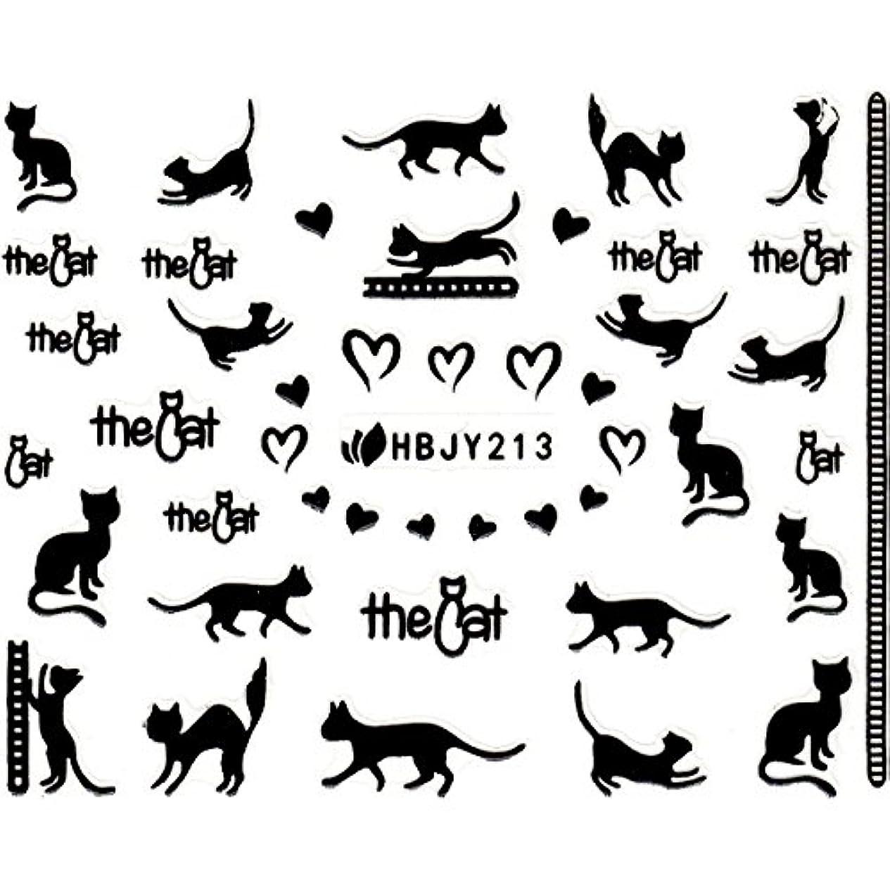 理論的ビジター打ち負かすネイルシール ねこ 猫 黒猫 クロネコ 選べる12種類 (ブラックNB, 02)
