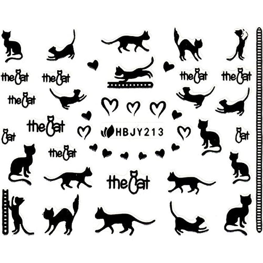 解釈する勘違いする場所ネイルシール ねこ 猫 黒猫 クロネコ 選べる12種類 (ブラックNB, 02)