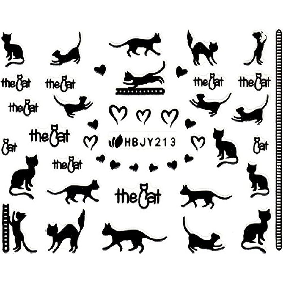 テザーうめき声差し控えるネイルシール ねこ 猫 黒猫 クロネコ 選べる12種類 (ブラックNB, 02)