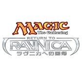 マジック:ザ・ギャザリング ラヴニカへの回帰 ブースターバトルパック 日本語版