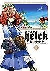 Helck 第2巻
