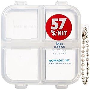 [ノーマディック]詰め替え容器 S/KIT SK-57 ピルケース4