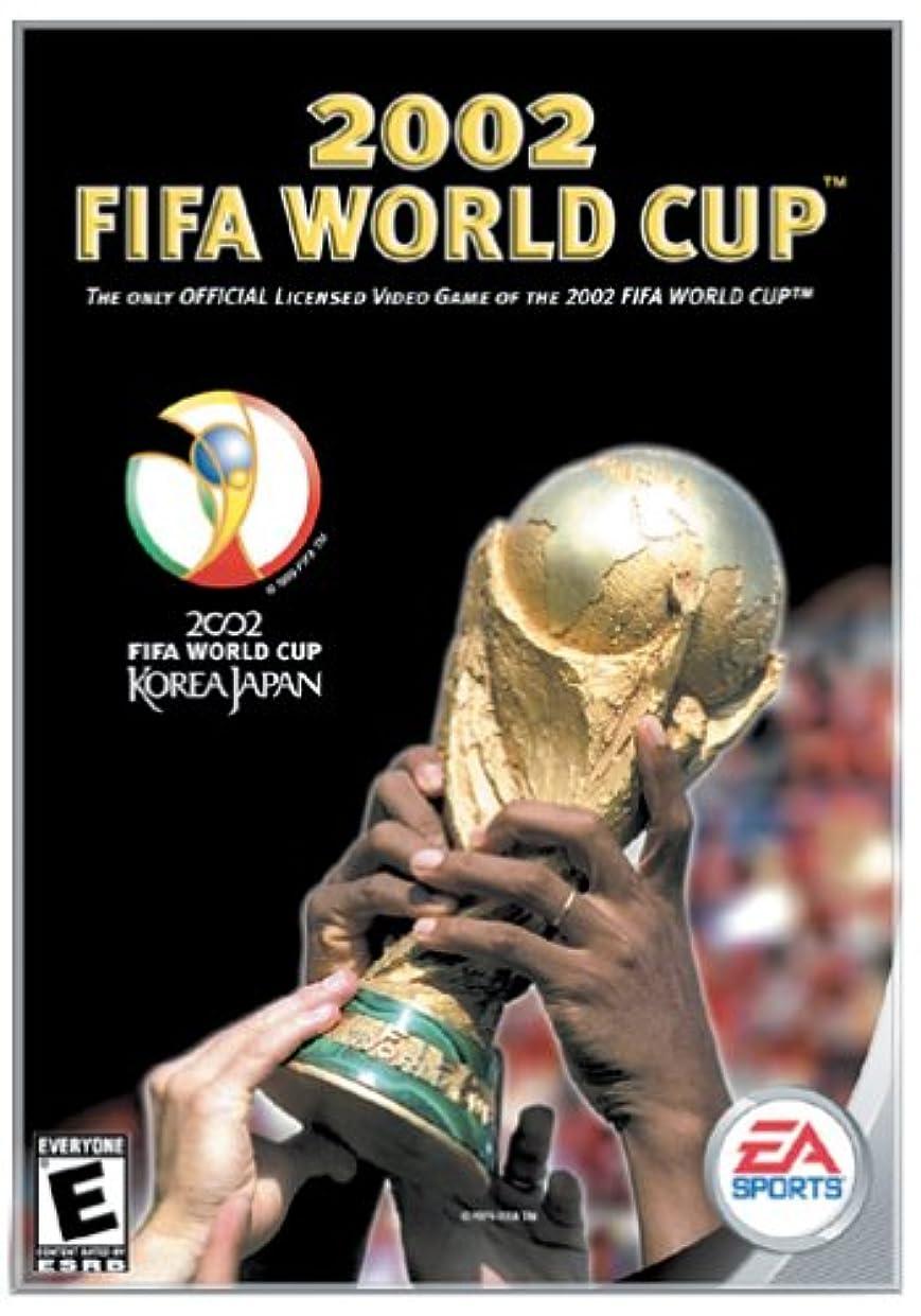 シーボード活力珍味2002 FIFA World Cup (輸入版)