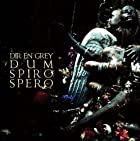 DUM SPIRO SPERO(完全生産限定盤)(DVD付)(在庫あり。)