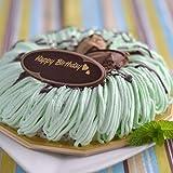 チョコミントアイスケーキ5号(ドーナッツ型) (Happy Birthday)