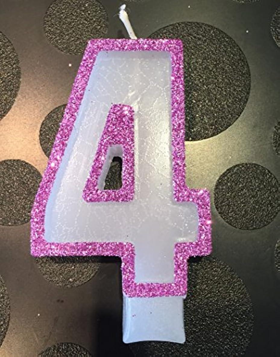 浸食モナリザ不安Wasiwax No 4 Birthday Candle - LILAC GLITTER