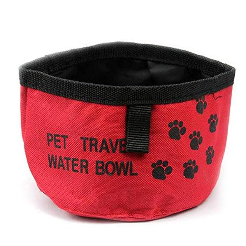 ACHICOO 給餌ボウル 携帯便利 オックスフォード生地 折りたたみ 犬の足跡柄 防水 屋外 愛犬用 アートドア 散歩 旅行 赤