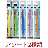 360度歯ブラシ 360do BRUSH 爽(SOH)2個セット (カラーは2色おまかせ)