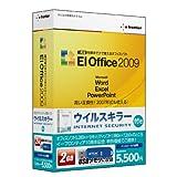 USBを挿すだけで使えるオフィスソフト EIOffice2009 セキュリティパック 画像