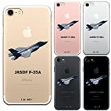 iPhone7 iPhone8 兼用 ハード クリア ケース 保護フィルム付 航空自衛隊 F-35A 戦闘機