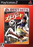 EA BEST HITS FIFAストリート