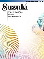 Piano Accompaniment Volume 9: Revised Edition (Suzuki Violin School)