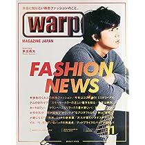 warp MAGAZINE JAPAN 2015年 11 月号