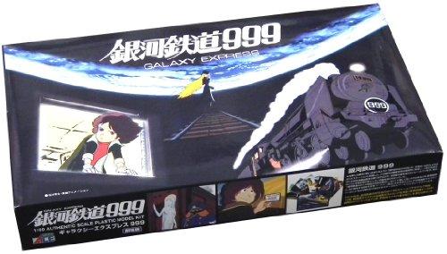 1/50 銀河鉄道999 GALAXY EXPRESS 999 映画版