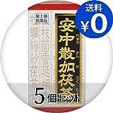 【第2類医薬品】[クラシエ」漢方安中散加茯苓エキス錠 180錠 ×5