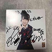 元NMB48 日下このみ 直筆サイン ジャケット