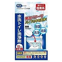 トイレクリーニング洗浄 4錠入