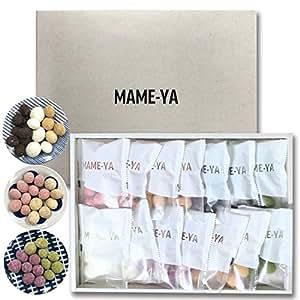 ホワイトデー MAME-YA(マミーヤ) 母の日 豆 お菓子 チョコレート プレゼント ギフト お返し 義理 お配り カラフルお豆7種×2袋の14個セット