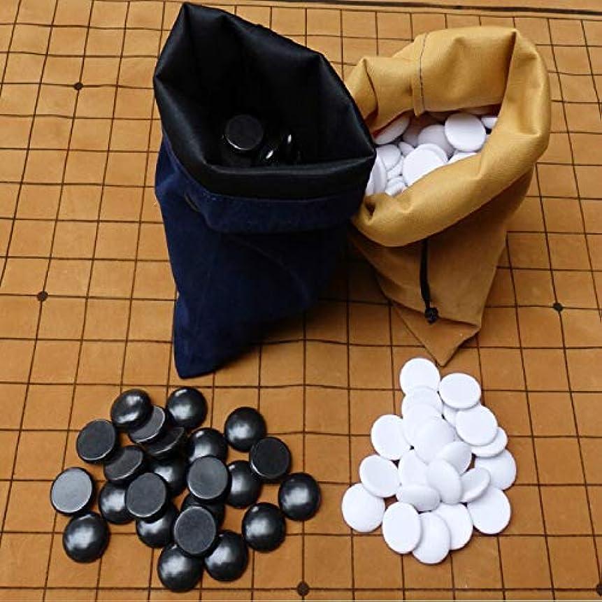必要ない宝石解放するQ.R.K.S 新しい外国貿易のチェスの子供たちは、ボードの周りに集合メラミンベークライトのチェスの駒を移動します (色 : 361 pcs chessman)