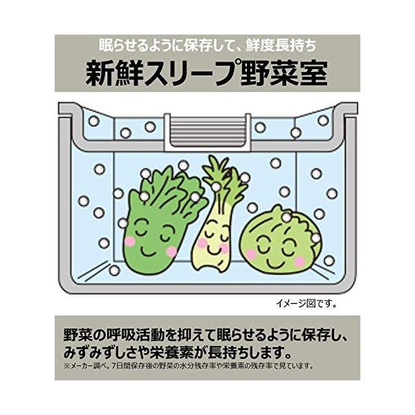 日立 冷蔵庫 501L 5ドア クリスタルシャ...の紹介画像5