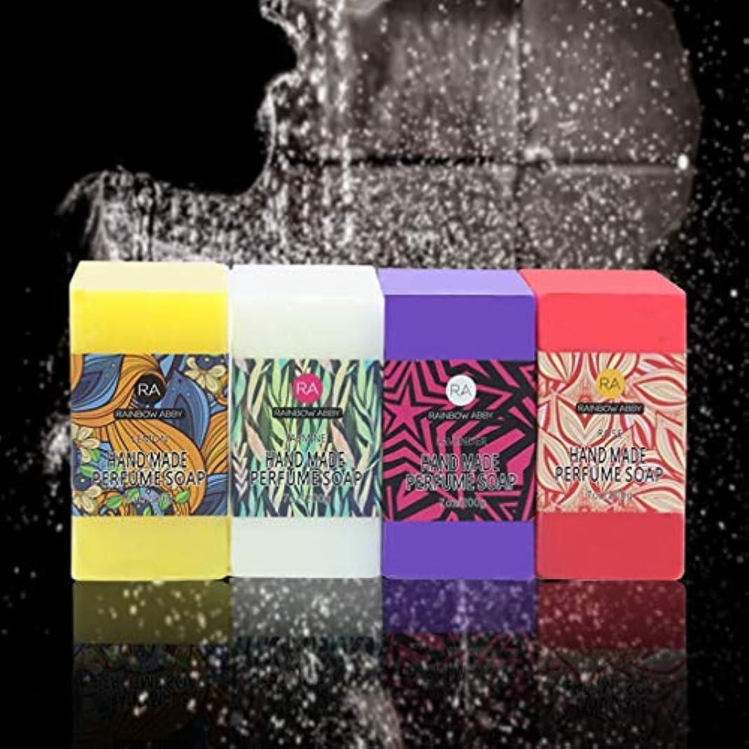 悲劇不満愛人RAINBOW ABBY エッセンシャル オイル 手作り 石鹸 バー コールド プロセス ソープ ギフト セット 石鹸 ローズ ジャスミン ラベンダー レモン 石鹸 、4パック、7Oz 各