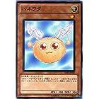 【遊戯王シングルカード】 《ロスト・サンクチュアリ》 ハネワタ ノーマル sd20-021
