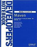 Maven (開発者ノートシリーズ)
