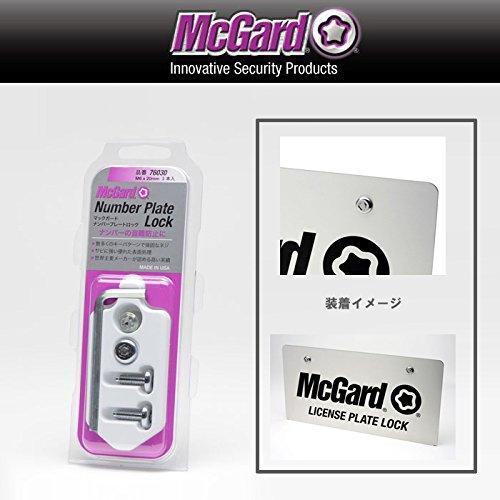 McGard(マックガード) ナンバープレートロック M6 首下長さ:5.0×1本、20.0×2本セット MCG-76035
