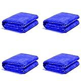 洗車タオル マイクロファイバー クリーニングクロス クロス 洗車 車洗濯 洗車用クロス (4/3枚セット)