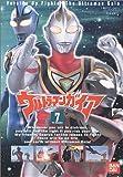 ウルトラマンガイア(7) [DVD]