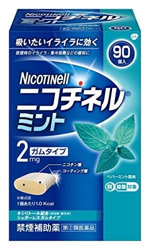 【指定第2類医薬品】ニコチネル ミント 90個 ※セルフメディケーション税制対象商品