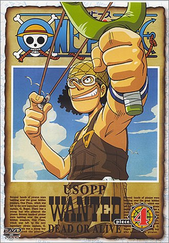 ONE PIECE piece.4 [DVD]