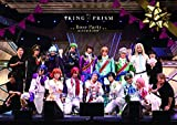 舞台「KING OF PRISM -Rose Party on ...[Blu-ray/ブルーレイ]