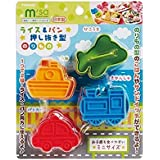 Torune Mama's Assist Bento Lunch Sandwich Bread Mold Cutters and Stamps (Vehicle)