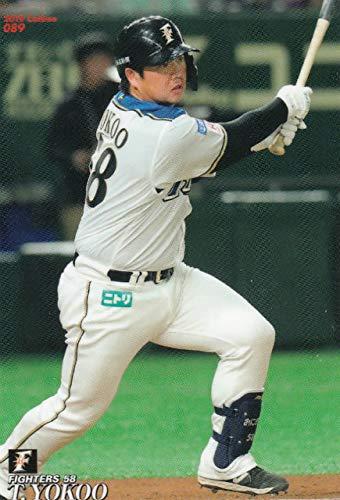 プロ野球チップス2019 第2弾 reg-089 横尾俊建 (日本ハム) レギュラーカード
