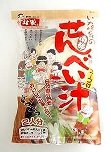 八戸北家 せんべい汁 (せんべい4枚×2・スープ2袋)