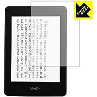 光沢タイプ 液晶保護フィルム Crystal Shield Kindle Paperwhite (第5世代/第6世代/第7世代/マンガモデル) 日本製